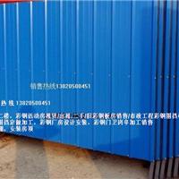 天津塘沽围挡板/建筑施工围挡/彩钢围挡板