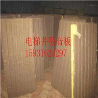 广东生产玻璃棉吸音板 保温吸音