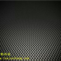 江苏 广东 上海碳纤维板材