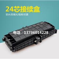GJH-01CI型光缆接头盒