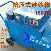 HJB-2砂浆挤压泵型号规格