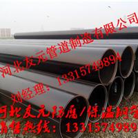 环氧煤沥青防腐钢管厂家