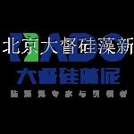 2014大督硅藻泥全国招商火热进行中