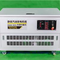 投标专用发电机35kw汽油静音发电机组