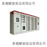 MNS型低压抽出式配电柜/低压抽出式配电柜