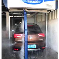 供应厂家直销全自动无接触洗车机价格怎么样