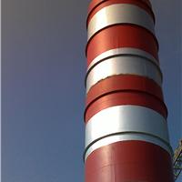川星航空标志漆 烟囱 海上设施警示