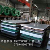 宝钢QSTE420TM是什么材料QSTE420TM生产标准