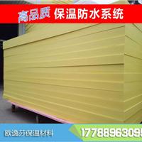 欧逸莎XPS挤塑聚苯板外墙外保温系统