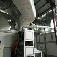 环保除尘系统《油烟排放系统加工安装