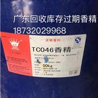 深圳回收过期日化香精