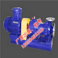 供甘肃兰州中开泵和金昌磁力泵详情