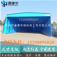 上海闵行区大型仓库伸缩雨蓬推拉帐篷活动棚