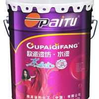 中国涂料十大品牌 欧派漆坊水晶宫瓷净水漆