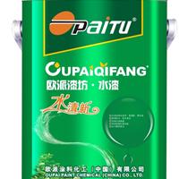 中国水漆十大品牌 欧派水清新醛净水漆