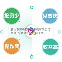 博森特彩窗 铝合金门窗 中国自主创新品牌 招商加盟