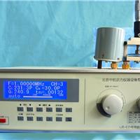 LJD-B介电常数介质损耗测量仪 【厂家直销】