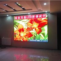 P5户外全彩LED显示屏――西安万显