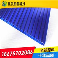 厂家供应广州 双层阳光板4-12mm双层阳光板