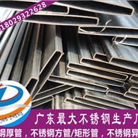 304不锈钢异型管规格|不锈钢异型管价格