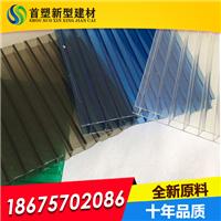阳光板厂家 供应6MM双层中空PC阳光板