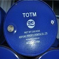 代理韩国进口原装爱敬TOTM优质环保增塑剂
