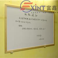 文化宣传板1办公室白绿板1广州磁性白板黑板