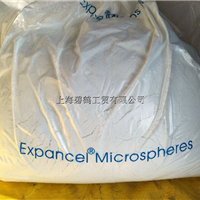 Expancel 可膨胀微球羊巴粉