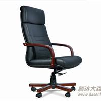 腾达大森时尚办公椅真皮老板中班椅DS-LS009