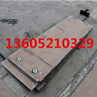 新筑MT9500A摊铺机输料底板厂家热线