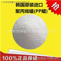 供应最纯PP蜡 高性价比聚丙烯蜡