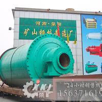 石英砂选矿生产线设备节能高效收到客户热捧