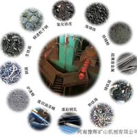 废钢渣再利用全套铁屑压块机设备生产线