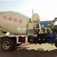 高质量2方混凝土搅拌运输车罐车 动力强劲