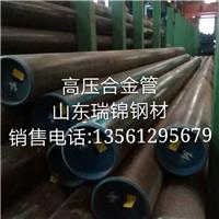 3087高压锅炉管质量保证 价格低廉 锅炉管规格全