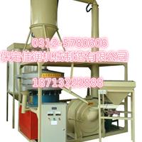 厂家定做PVC塑料磨粉机,内蒙古塑料磨粉机