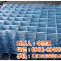 宁夏焊接网片生产厂家