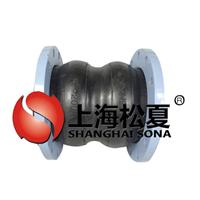 jgd-3单球体软接头上海松夏品牌