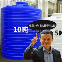 10吨塑料桶