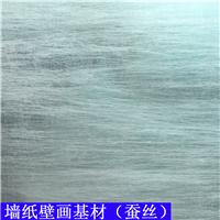 墙纸壁画基材 半透明纱质材料 打印壁画材料  蚕丝墙纸 珠光蚕丝