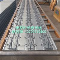 楼承板TD6-130 钢筋桁架楼承板施工