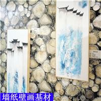 无缝无纺布墙纸壁画基材 弱溶剂墙纸