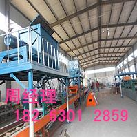 fs永久性免拆外建筑模板生产设备