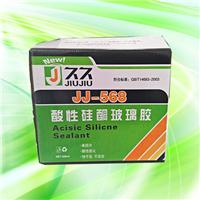 久久JJ-568酸性硅酮玻璃胶