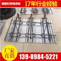 嘉善海盐桐乡上海钢筋桁架楼承板TD6-70