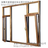 合肥断桥铝门窗型材批发销售中