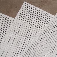 大连筛网-不锈钢网-冲孔网-护栏网