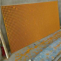 玻璃钢格栅板洗车房格栅地网格栅板地格栅排水沟地漏盖板养殖格栅