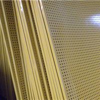 大连不锈钢筛网-钢板网