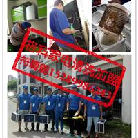 创业选择家电清洗项目,格科免费培训技术